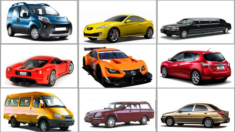 продажа легковых автомобилей