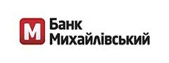 вернуть депозит с банка михайловский, как вернуть депозит с банка михайловский, адвокат по возврату депозита с банка михайловский, вернуть деньги с банка михайловский