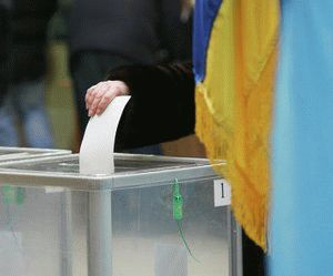 Выборы народных депутатов в Верховную Раду Украины