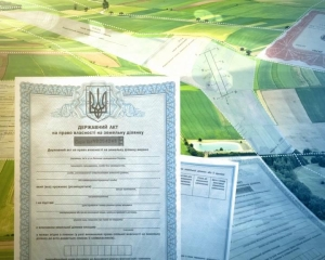 выписка из государственного земельного кадастра