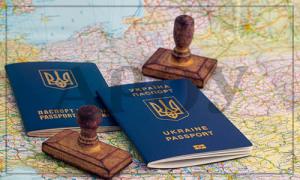 Продление срока пребывания в Украине