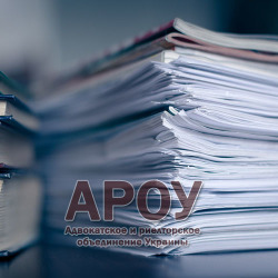 protsessualnye-dokumenty