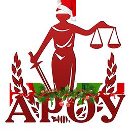 logo_arou_ua_newyear_2019