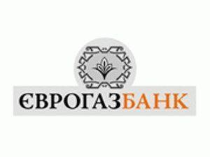 «Европейский газовый банк» скоро прекратит свою жизнедеятельность