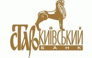 «Старокиевский банк» лопнул