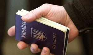Получение статуса беженца в Украине