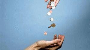 Нацбанк взял курс на ликвидацию мелких банков – чем это Вам грозит?