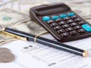 Минимизация налогообложения