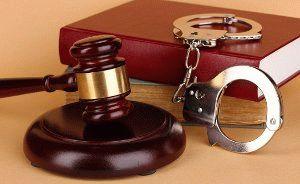 Помощь адвоката по статье 368 УК Украины