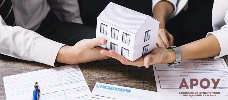 Что нужно знать при обмене квартиры