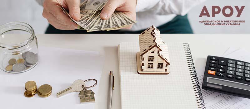 Что нужно знать при обмене недвижимости
