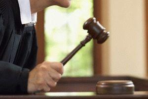 Организация исполнительных судебных решений