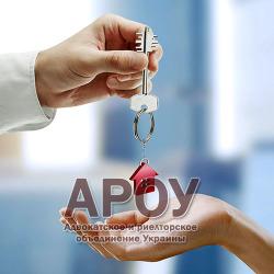 Необходимые документы при покупке и продаже квартиры