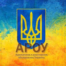 временная прописка украина, вид на жительство украина, пмж украина, внж украина
