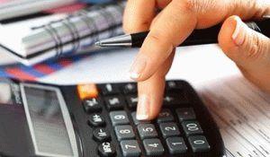 Жалобы на действия и бездействия работников налоговой