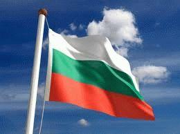 Регистрация предприятия и помощь в открытии бизнеса в Болгарии