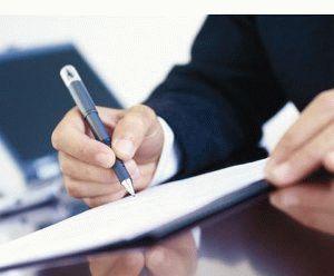Составление, консультации и удостоверение (заверение) нотариальных доверенностей на представительство, проведение действий, получение документов и денежных средств
