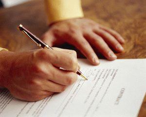 Оформление и удостоверение договор пожизненного содержания между физическими лицами