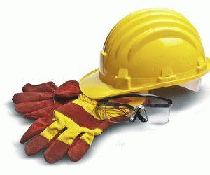 Консультации по охране труда