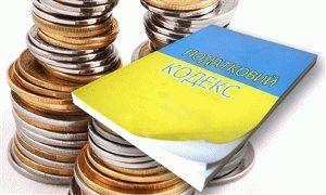Юридические консультации по налогообложению операций с ценными бумагами
