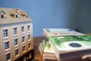 Регистрация Фондов финансирования строительства домов и сооружений