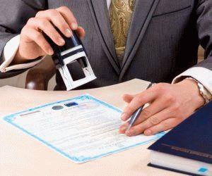 Получение дубликатов правоустанавливающих документов