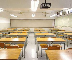 лицензирование внешкольного образования и курсов