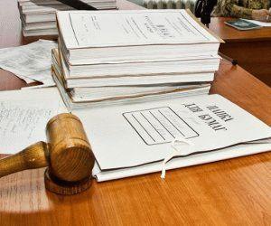 Подготовка судебного процесса