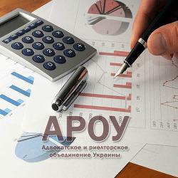 обжалование налоговых уведомлений-решений