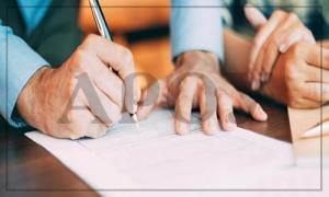 Регистрация предприятий и организаций