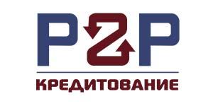 Кредитование бизнеса, инвестирование денег в Укриане, Р2Р