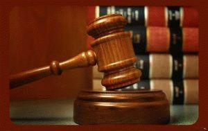 Услуги адвоката при расторжении/признании недействительным долга
