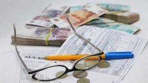 Взыскание задолженности за жилищно - коммунальные услуги.