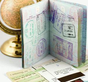 Получение болгарской визы, ВНЖ и ПНЖ в Болгарии