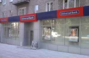 споры с Универсал Банком