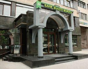 Юридическое сопровождение кредитных и депозитных споров с Банком Золотые ворота