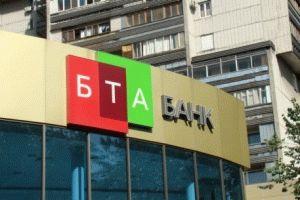 Юридическая помощь в спорах с БТА Банком
