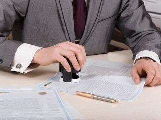 Ускоренная регистрация прав собственности в государственном реестре прав собственности на недвижимое имущество города Киева и Киевской области.