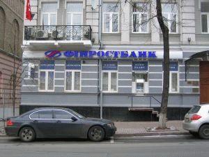 Юридическое сопровождение споров с Финростбанком
