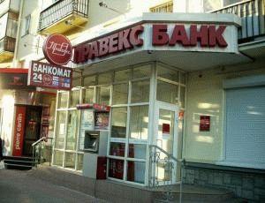 Защита интересов Клиента в спорах с Правэкс – Банком