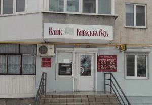 Юридическая помощь в спорах с банком Киевская Русь