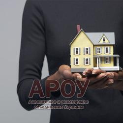 Получение свидетельства о праве собственности на жильё