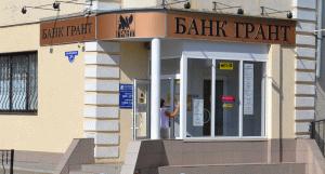 Юридическая помощь в спорах с Банком Грант