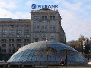 Юридическое сопровождение споров с Финбанком