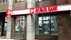 Юридическое сопровождение споров с Дельта Банком