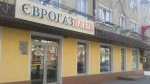 Юридическая защита интересов клиентов Еврогазбанка