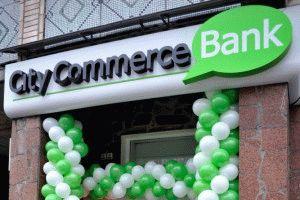 Юридическое сопровождение и судебное представительство в спорах с CityCommerce Bank