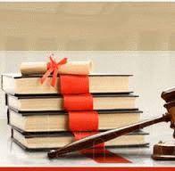 Обжалование налоговых решений по начислению налогов и штрафных санкций в административном порядке