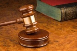 Юридическая помощь в признании незаконным правового акта органа государственной власти или органа местного самоуправления.