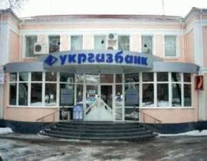Защита клиентов в спорах с Укргазбанком